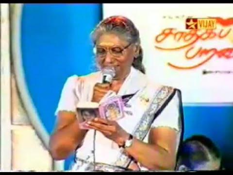 Machana Pathingala by Smt. S Janaki live at Saadhaga Paravaigal