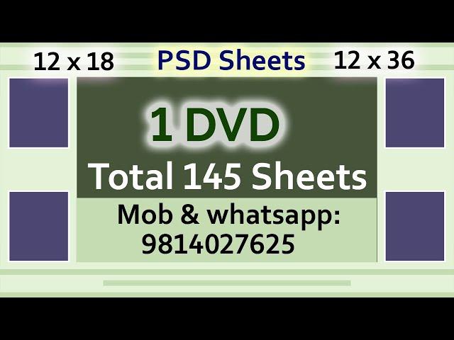 DVD 2 , PSD Sheets  12x36 For Krizma Album ( Total 145 Sheets )