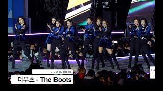 구구단 gugudan[4K 직캠]더부츠 - The Boots@180210 락뮤직