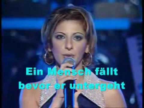 Sarit Chadad: Wenn das Herz weint (deutsche Untertitel) Shma Israel :שרית חדד
