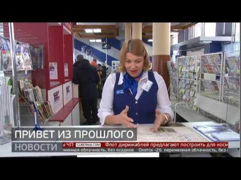 Привет из прошлого. Новости. 23/01/2020. GuberniaTV