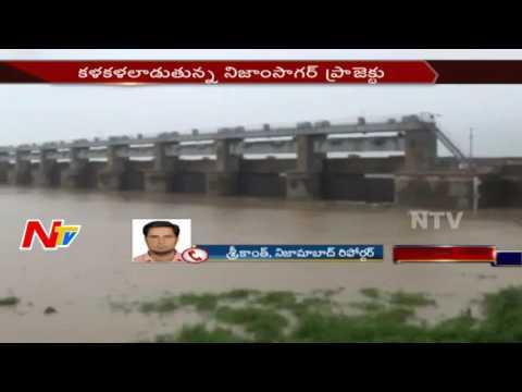 Officers Plan to Open Gates at Nizam Sagar Reservoir in Nizamabad || Heavy Water || NTV