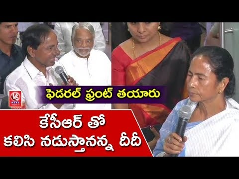 CM KCR Addressing Media After Meeting With Mamata Banerjee | Federal Front | V6 News