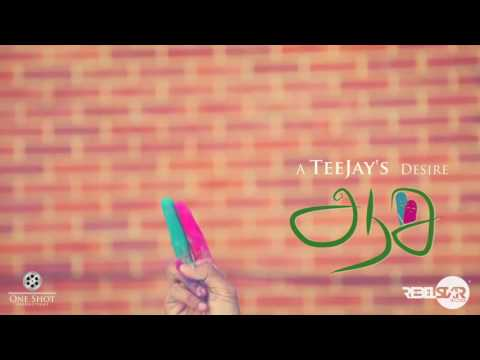Asai Teejay ft Pragathi Guruprasad ( Official video song ) HD