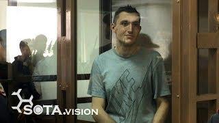 Арестован за право на выборы. Суд над Константином Котовым