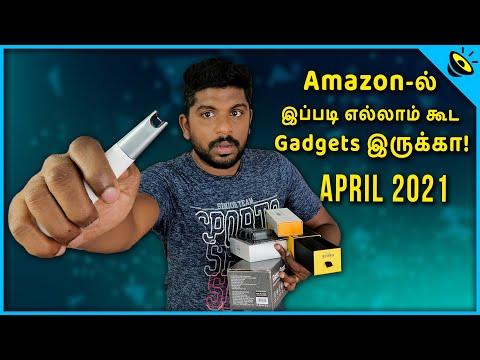 Amazon – ல் இப்படி எல்லாம் கூட Gadgets இருக்கா – Amazon Gadgets in Tamil – April 2021- Loud Oli Tech