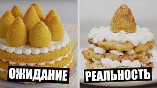Проверка популярного рецепта от канала «Вкусное дело» / Вып. 314