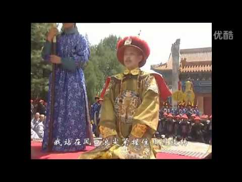 【音乐MV】Kangxi Dynasty Opening Song 向天再借五百年 高清