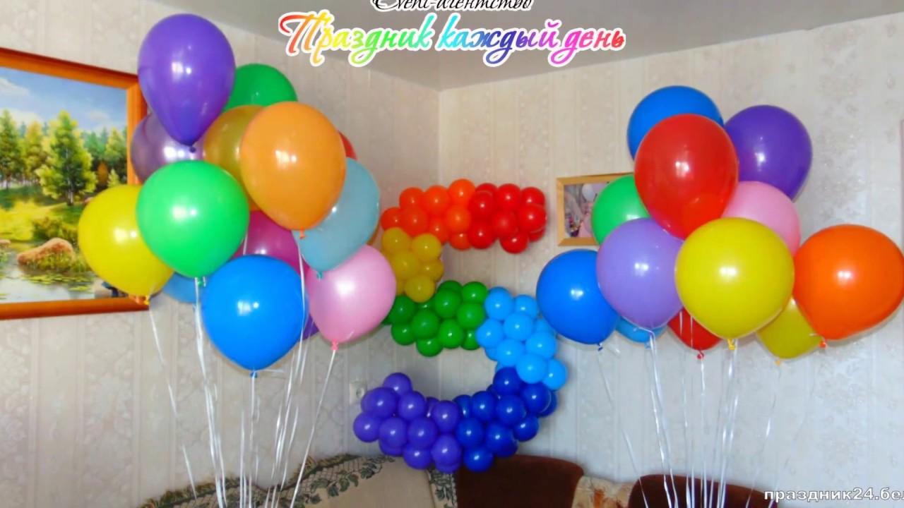 Украшение воздушными шарами день рождения своими руками фото 539