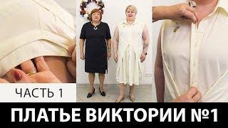 видео Платья без рукавов