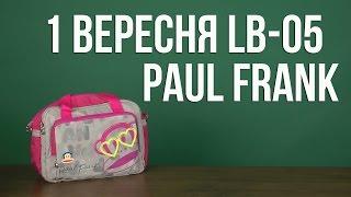 Розпакування 1 Вересня LB-05 Paul Frank
