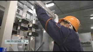 видео Заказать комплектные трансформаторные подстанции