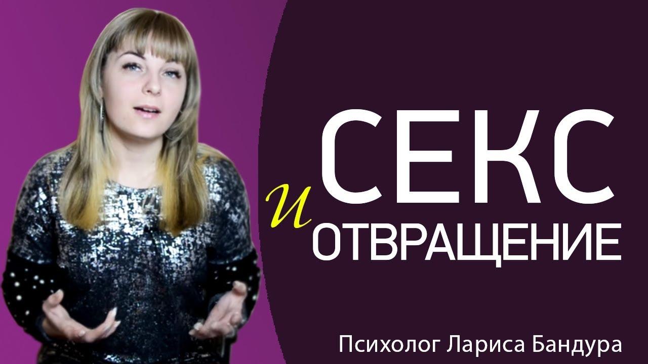 Секс этап шоу видео