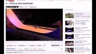 Как скачать видео с youtube за 2 клика