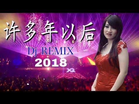Dj House Music Paling Enak ~ Xu Duo Nian Yi Hou (Remix Karaoke Version)