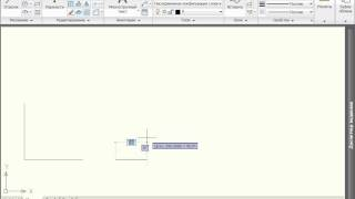 Использование режима параллельности в AutoCAD 2010 (11/45)