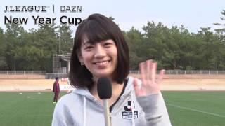 Jリーグ女子マネージャーの佐藤 美希さんが、宮崎ラウンドにキャンプリ...