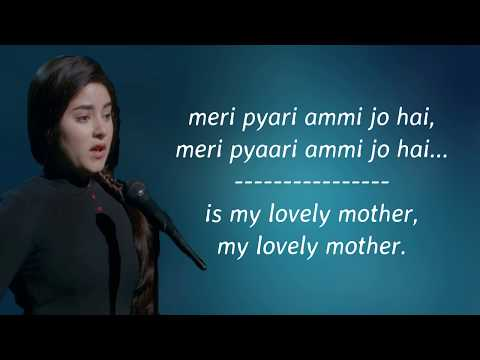 Meri Pyari Ammi Jo Hain Lyrical Video With Translation | Secret Superstar (2017) | Meghna Mishra
