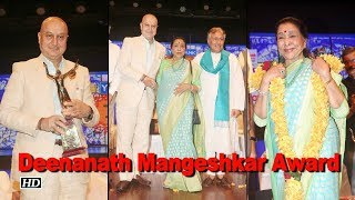 Anupam Kher, Asha Bhosle & Amjad Ali Khan get Master Deenanath Mangeshkar Award