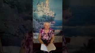 Кубань - любимая моя!!! Свои авторские стихи читает Алла Николаевна Шабатура
