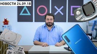 видео Nokia представила три новых телефона | Сomp-videos: новости hi-tech, уроки Adobe After Effects и Photoshop