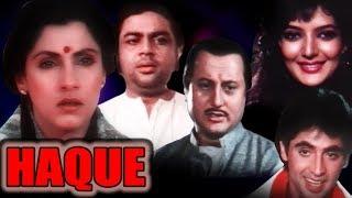 Haque Full Movie | Dimple Kapadia | Anupam Kher | Superhit Hindi Movie