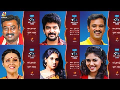 BREAKING : Bigg Boss 3 Full List I Contestants I Vijay TV