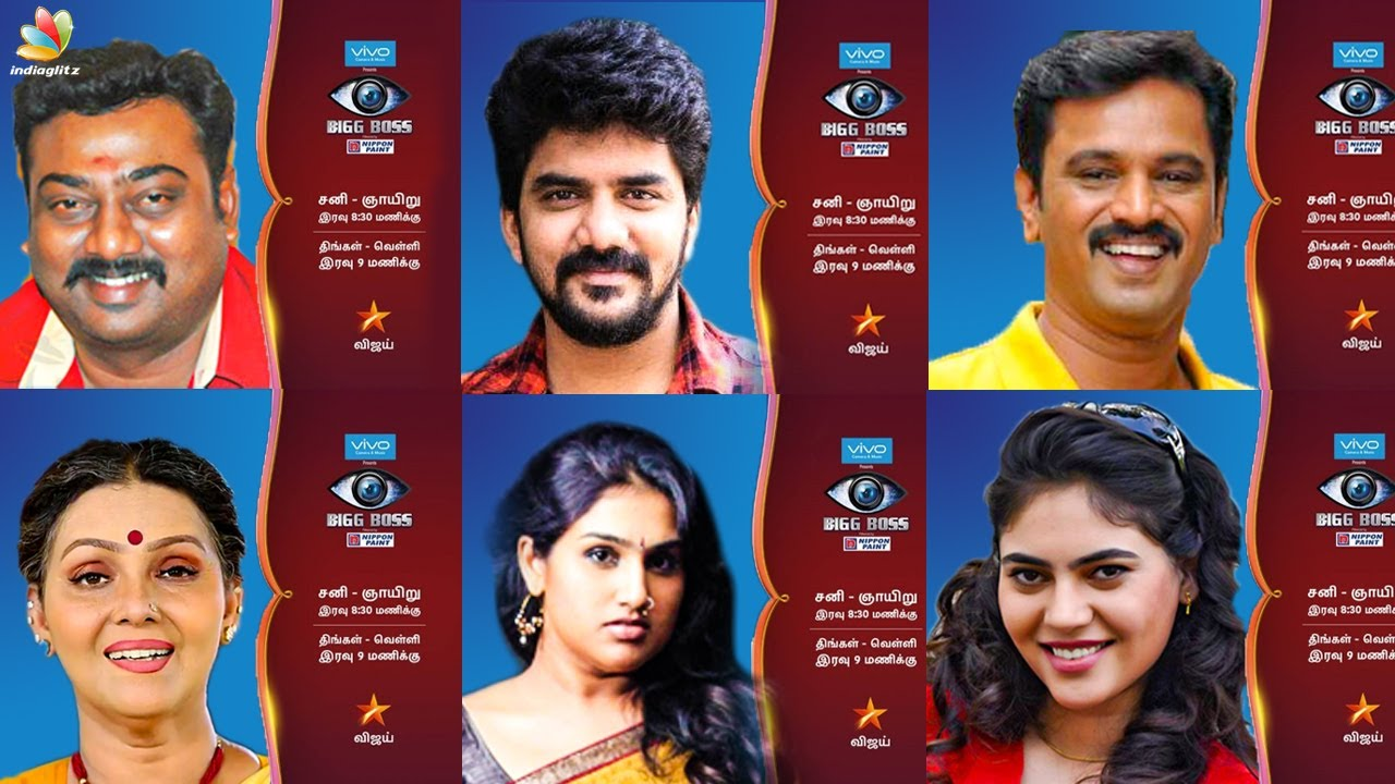 Bigg Boss 3 Tamil Full List of Contestants Names, Images | Latest