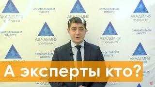 Аналитика форекс Владимир Чернов 26 05 2016 прогнозы по рынку Форекс на сегодня