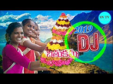 #2019DJBathukamma Nandi Wanaparthy Bathukamma  𝟐𝟎𝟏𝟗DJ Song