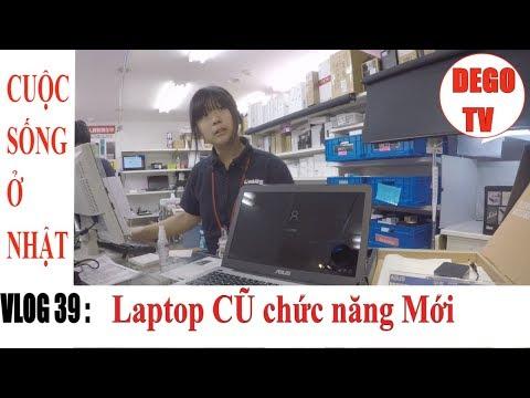 Đi Mua LAPTOP ở Cửa Hàng điện Tử Janpara | DEGO TV