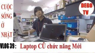 Vlog 39 : Đi mua LAPTOP ở cửa hàng điện tử Janpara | DEGO TV