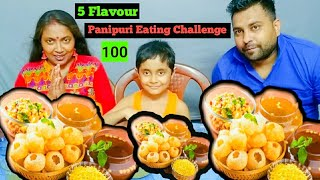 #Panipuri #Fuchka 5 Different Flavour Panipuri Eating Challenge | Fuchka Eating Challenge | Golgappa