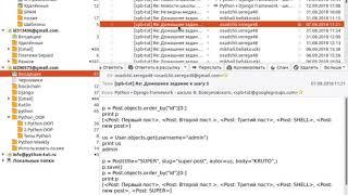 Изучение Python Django это капание через свой пот, тогда с результатом.