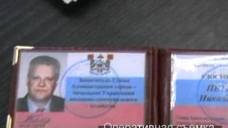 Задержание главы администрации г  Смоленска и его заместителя(, 2011-09-30T10:03:49.000Z)