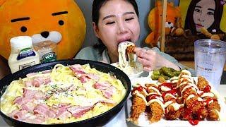 꾸덕꾸덕꾸덕꾸덕 크림파스타 새우튀김 먹방 Mukbang