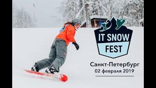 Турнир по слалому-гиганту (горные лыжи и сноуборд) «IT Snow Fest St.Petersburg 2019» / #ITChallenge(, 2019-02-21T09:35:14.000Z)