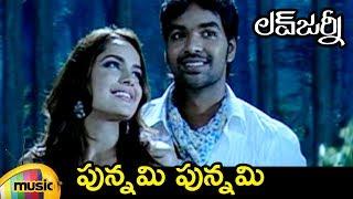 Punnami Punnami Video Song Love Journey Telugu Movie Songs Jai Shazahn Swathi Mango Music