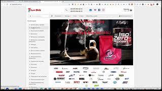 Самостоятельное бесплатное seo продвижение сайта интернет магазина