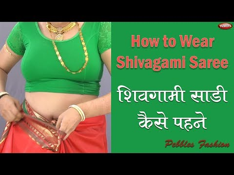 How to Wear Nauvari Shivgami Saree || Indian Draping Style || Easy & Fast Nauwari || English Video