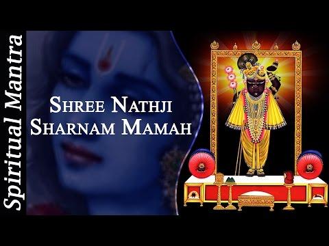 Shree Val Va Nathdwara Shrinathji Sharanam Mamah Shrinathji Dhun Shree Nathji Sharnam Mamah