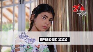 Neela Pabalu | Episode 222 | 18th March 2019 | Sirasa TV Thumbnail