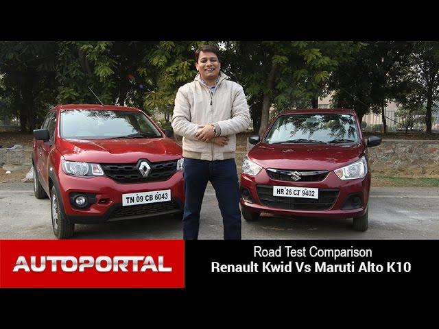 Renault Kwid Vs Maruti Alto Comparison Review Auto Portal Video