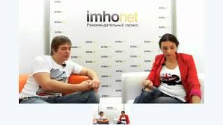 Видеовстреча с Петром Гланцем