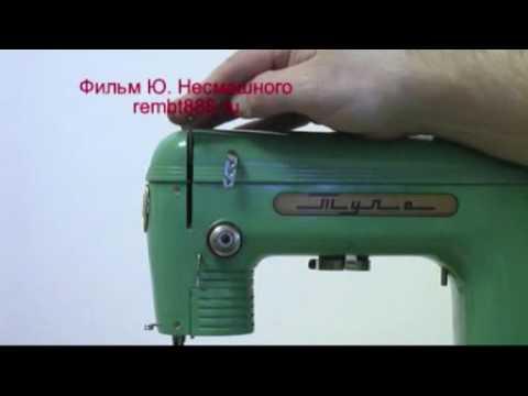 Швейная машинка Тула, 1963 г. Производство