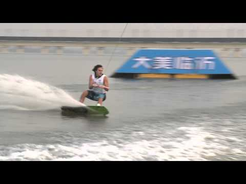Harley Clifford - Big trouble in Linyi China