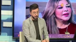 فلة عبابسة في فيديو صادم...تشتم الجزائريين و تتمنى أن يصابوا بفيروس كورونا