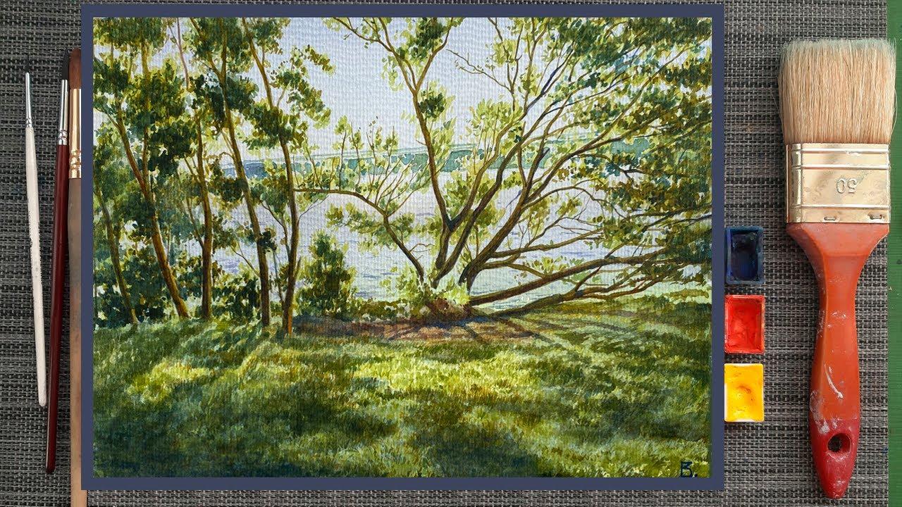 Уроки рисования. Как рисовать пейзаж акварелью. Поэтапное рисование. Акварель для начинающих. Лето.