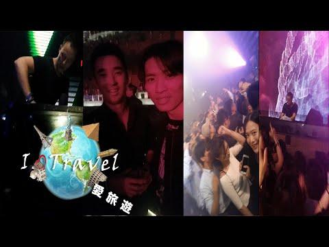 愛旅遊《上海篇》第一集|【Shanghai Trip】EP1