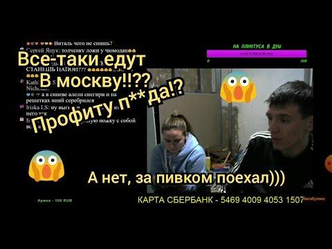 Виталик и Ангелина/типо  собирается на стрелку/комнатный герой